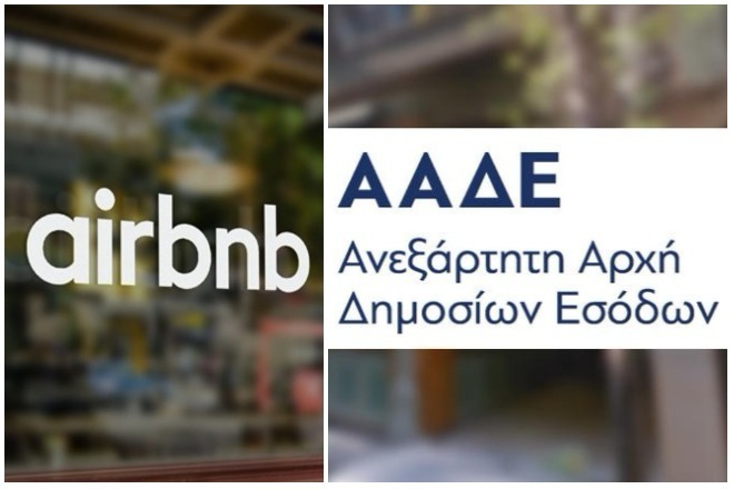 airbnb aade